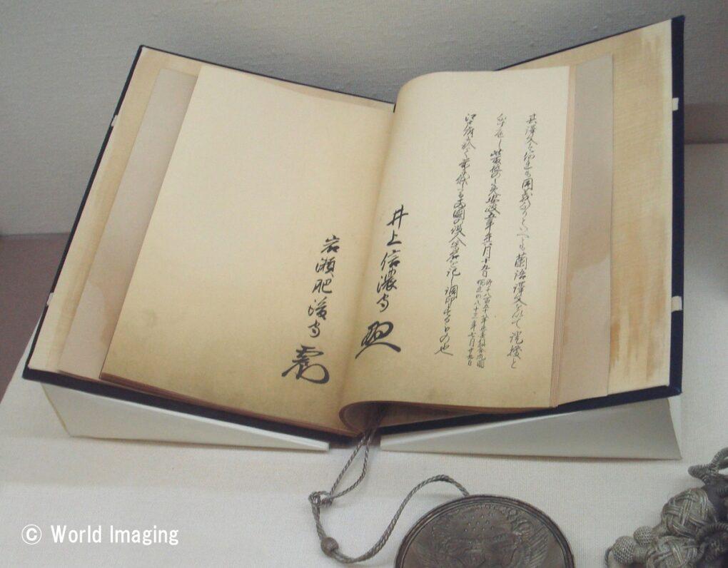 日米修好通商条約とは?井伊直弼は本当に独断で条約を結んだのか?