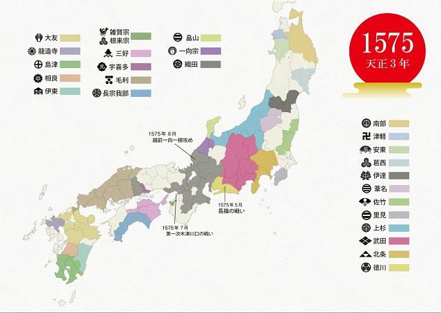 長篠の戦い 地図