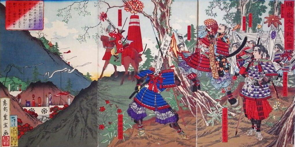 賤ヶ岳の戦いを解説!柴田軍の敗因や七本槍についても!