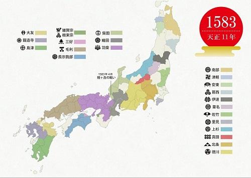 賤ケ岳の戦い 地図