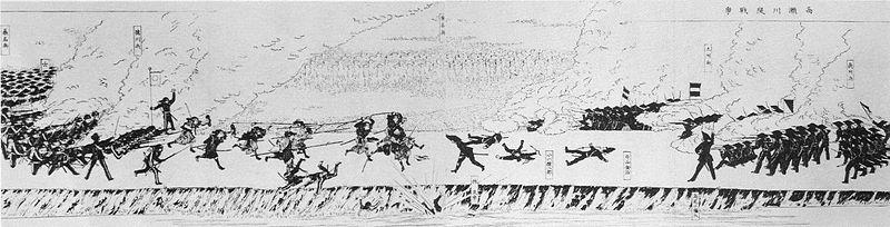鳥羽伏見の戦い