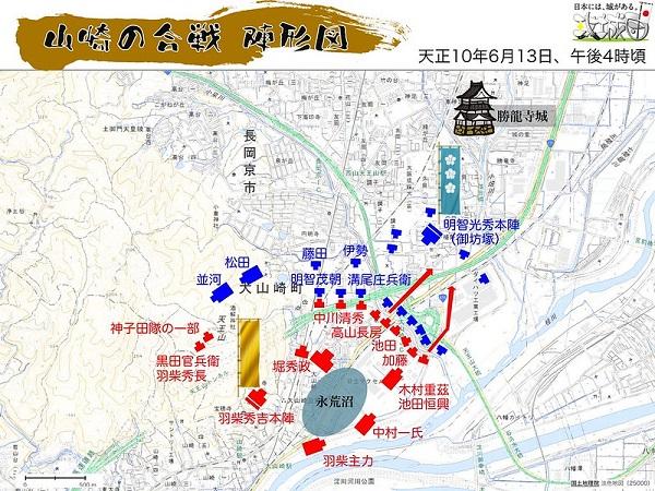 山崎の合戦