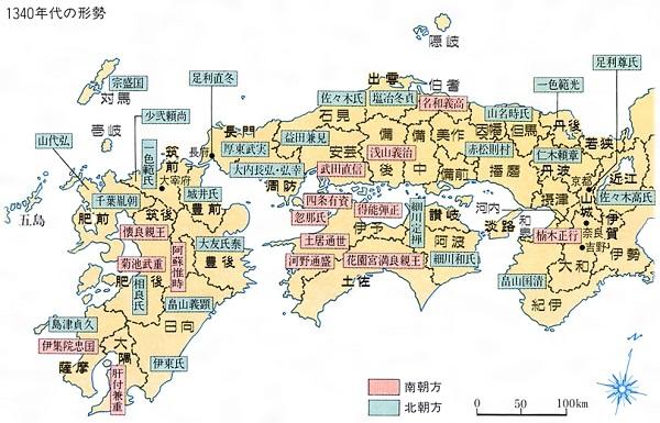 南北朝時代 勢力図