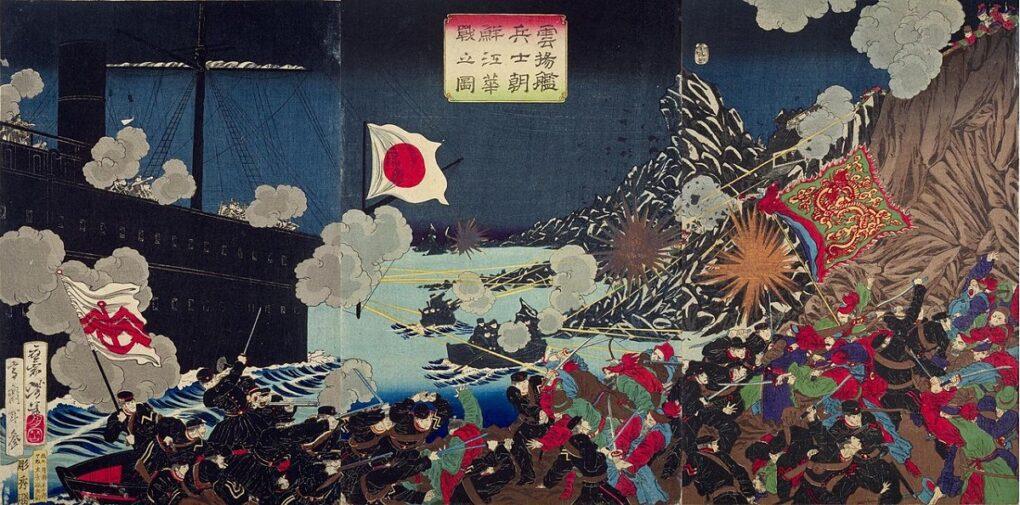 江華島事件とは?簡単に解説!なぜ日本は朝鮮に開国を迫ったのか?