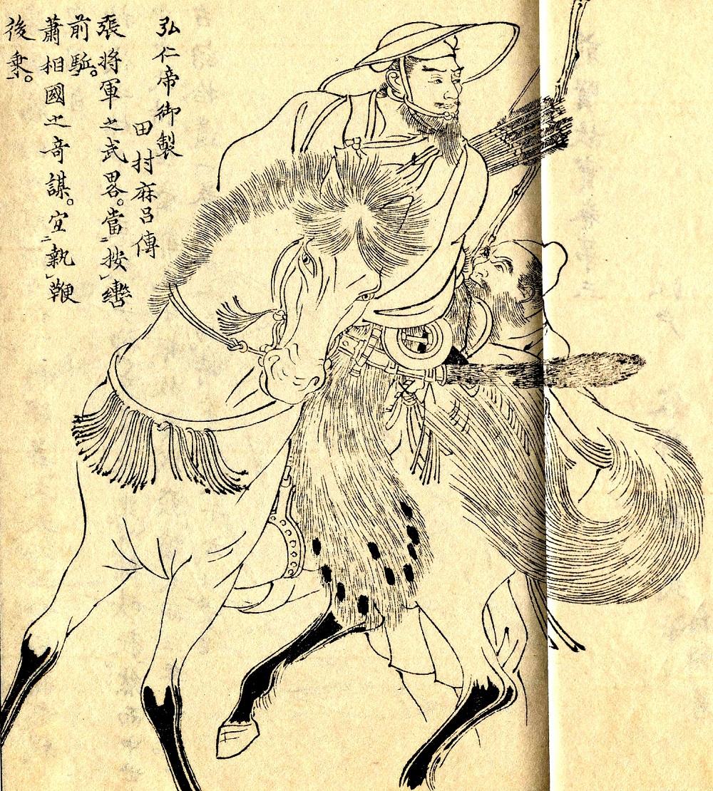 坂上田村麻呂とアテルイの戦いについて!数々の伝説や逸話などについても!