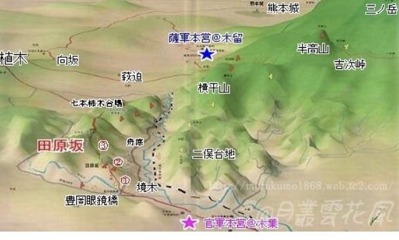 西南戦争:田原坂の戦い・吉次峠の戦い
