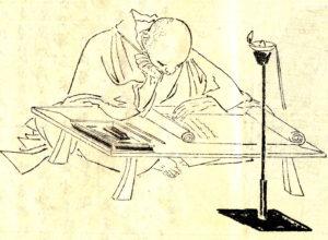 徒然草の作者は誰?内容とあらすじと有名な7つの段を現代語訳で解説!
